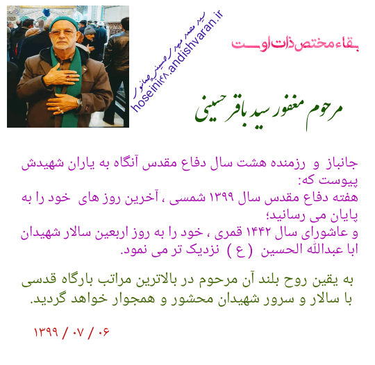 http://khateratejang.avablog.ir/upload/picture/4187-quote_1601240375219~2.png