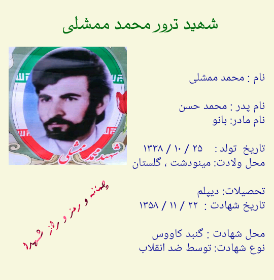 http://khateratejang.avablog.ir/upload/picture/quote_1595103396418~2.png